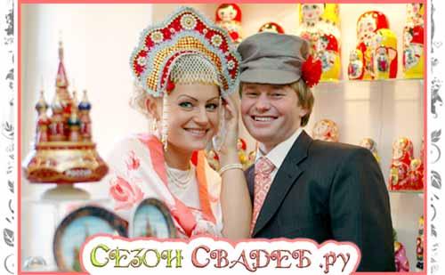 Русская свадьба (народная, обрядовая)